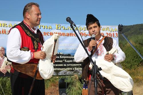 Златна Българска Гайда Копривщица 2013 2