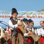 Златна Българска Гайда Копривщица 2013 3