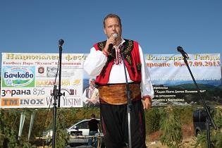 Златна Българска Гайда Копривщица 2013 7